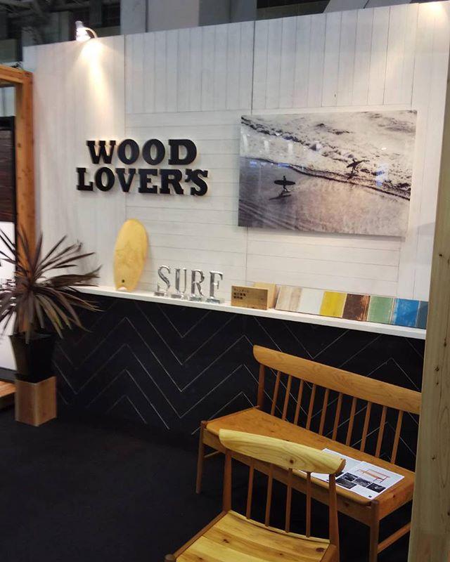 ビックサイトのイベントに出展されてる#woodlover'sさんKUKUハンドプレーンをインテリアとしてディスプレイしてくれてます(^^) #wood#ハンドプレーン#サーフィン#サーフ#サーファー#サーファーズハウス#サーフスタイル#ウッドボード#イルファーロサーフボード #indianeagleyasu@nakawood