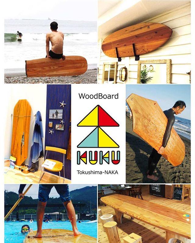 newKUKUパンフレットKUKUボードたちの使用法もさまざまどれもあり!さらにこうも使えるよ〜。と良いアイデアある方〜教えて頂けますか(^^) #ウッドボードkuku #ウッドボード#alaia #sup#woodensurfboard #paddle #テーブルセット @nakawood @hidefoto.jp