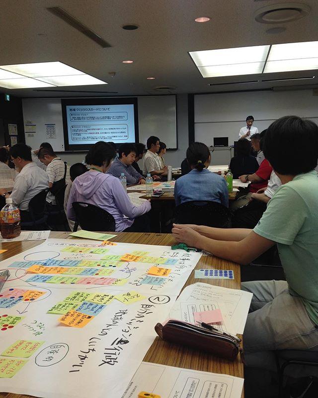 地域おこしに真剣に取り組んでるスペシャリストたちが集まる講習会に参加。将来の日本を考えてる若者たちが、こんなにいる。日本も捨てたもんじゃない!#地域おこし協力隊 #地方創生#まちづくり#若者#市町村アカデミー#千葉#研修#講習会#3日間お疲れ様でした