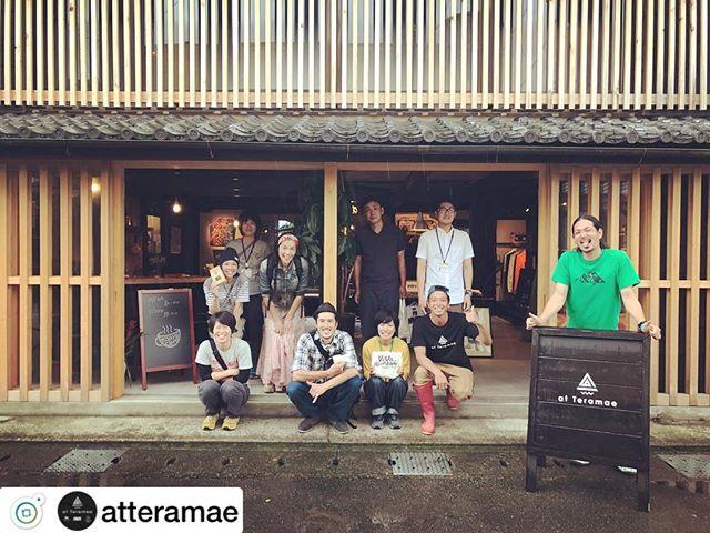 美波町の古民家を改装し、感度の高い若者達が経営してるat teramaeさん那賀町地域おこし協力隊、移住支援員、那賀町役場職員とお邪魔しました〜。ずっと話してられる空間でしたよ(^^) #那賀町#地域おこし協力隊#移住支援#視察#美波町 #古民家カフェ#atteramae #coffee #cafe#ウッドボードkuku #woodboardkuku #indianeagleyasu