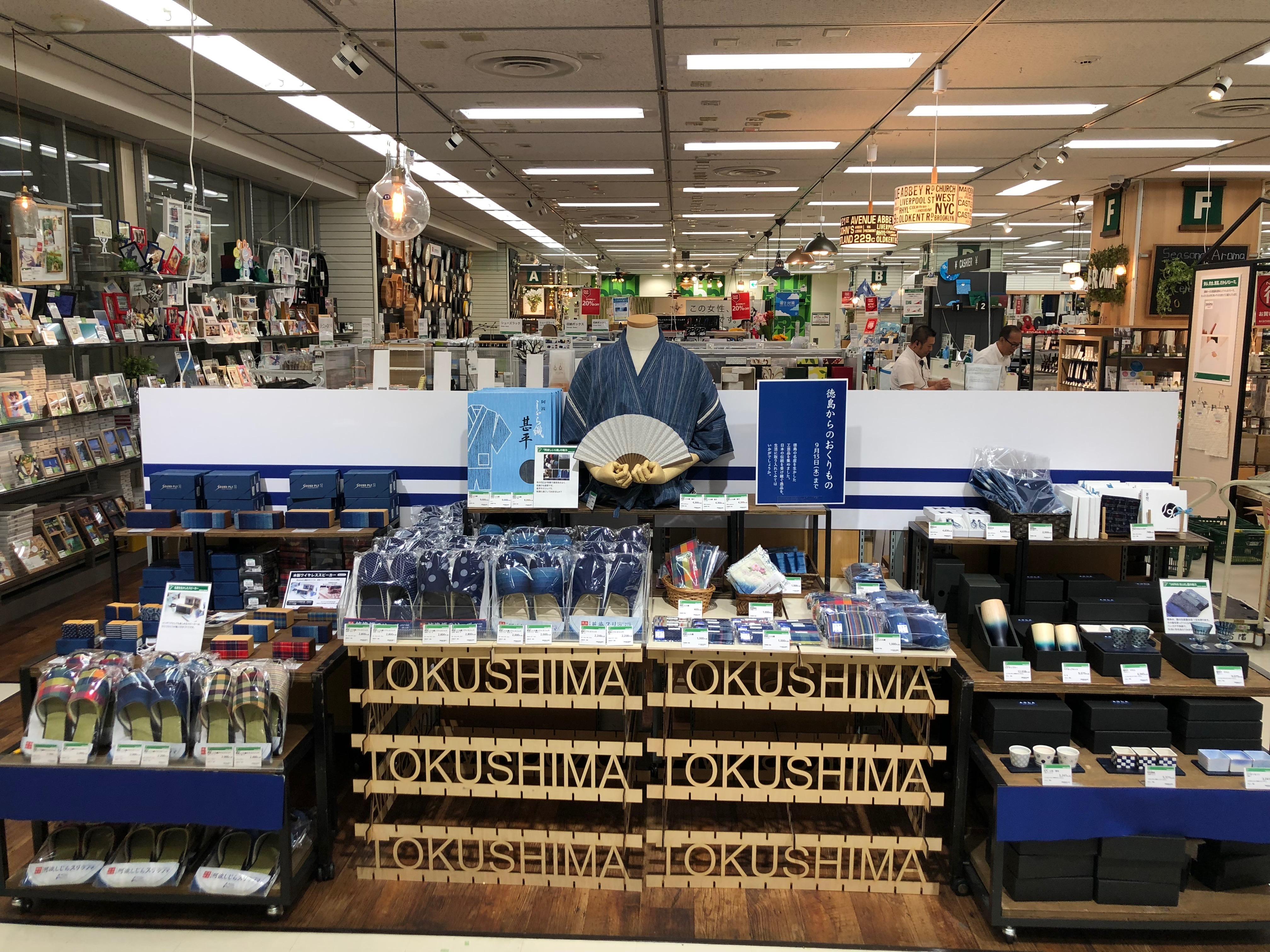 東急ハンズ新宿店で徳島の木製品やKUKUグッズ販売中!