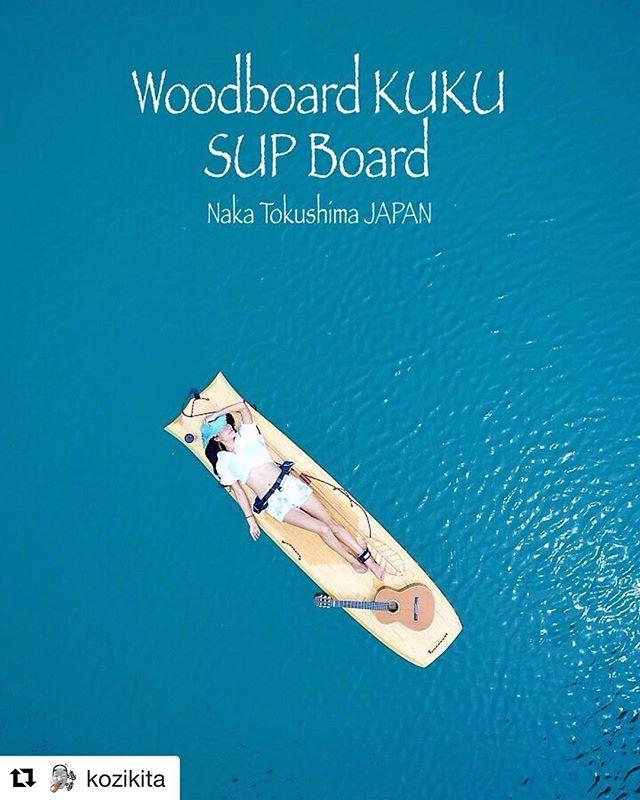 WoodBoard KUKU SUPイメージショット