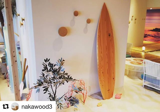 #Repost @nakawood3 with @get_repost・・・こんにちわ♪那賀ウッドです🌲🌳 木頭杉のサーフボード インテリア用もカッコいいです季節にあわせて変わるディスプレイも楽しみです️ #カフェ #cafe #星野リゾート #リゾナーレ熱海 #woodboard #kuku #tokushima #nakawood #木頭杉 #徳島 #那賀町
