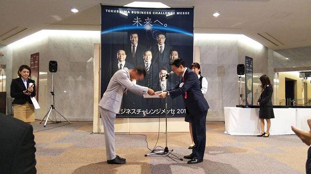 徳島ニュービジネス支援賞 部門賞,平成藍大市 特別賞を授賞!