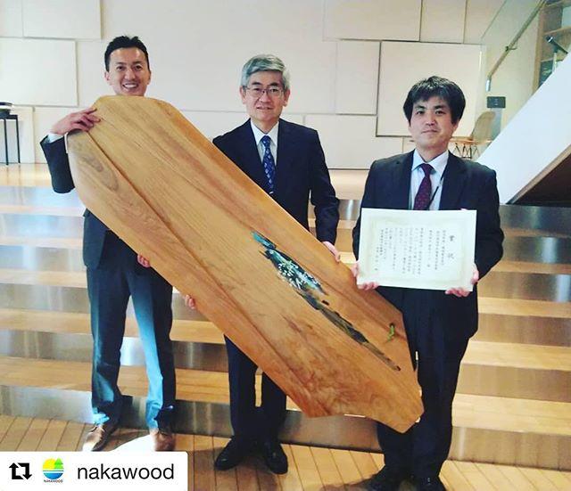林野庁長官、ミス日本みどりの女神にも木頭杉製品をご覧いただきました️ !【間伐材利用コンクール】