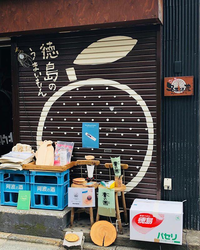 OLUYO五稜箸作りワークショップはじまりました!KUKUコースター、カッティングボード、木の香販売してます!#ウッドボードkuku #木頭杉 #五稜箸#ワークショップ#ドローン#那賀町