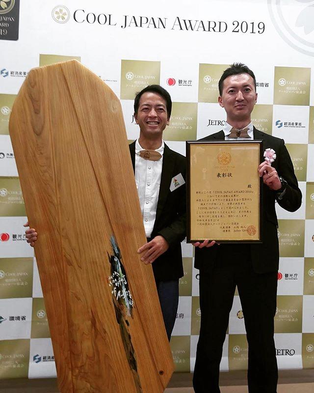 COOL JAPAN AWARD2019アウトバウンド部門 授賞外国人から評価されたことは大変光栄なことです。彼らが求めてるものはやはり手つかずな自然、その中でのアクティビティや活動。今後の KUKUの取り組み方に大変参考になリました。#ウッドボードkuku #woodboardkuku #alaiasurfing #木頭杉 #SUP#cooljapan@nakawood