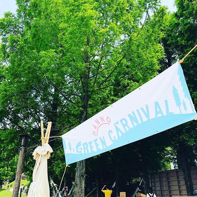 HANNO GREEN CARNIVAL2019OLUYOあっこさんのおかげでこんな素晴らしいイベントに参加させていただきました!ありがとうございました。ワークショップ、ライブ、フードそして物販など家族で楽しめるイベントでした!#hannogreencarnival2019 #oluyo #ウッドボードkuku #木頭杉 #大利木材 @nakawood @nakawood3 @oluyo2016 @akikofukuoka_oluyo