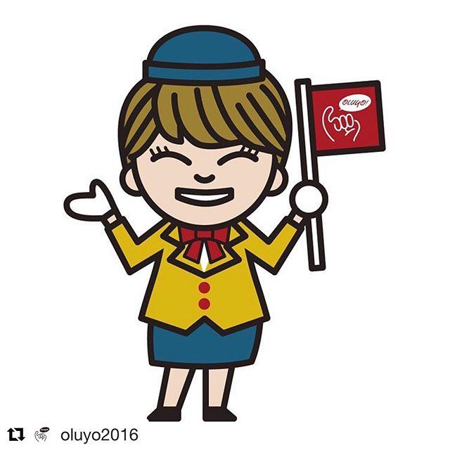 #Repost @oluyo2016 with @get_repost・・・あっこ社長のバスガイド決定!JR徳島駅から那賀町までの約1時間半、弊社社長が真心込めて皆様をご案内致します。那賀町サマーツアー2019は残り4席です。詳細はOLUYOのHPをご確認ください。http://oluyo2016.wixsite.com/tokushima#那賀町サマーツアー2019 #OLUYO