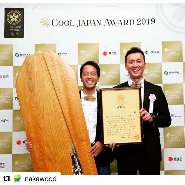 #Repost @nakawood with @get_repost・・・先日京都御所で開催されたクールジャパンアワード2019の式典に参加させていただきました!日本が誇り、大事にしなければならないものはなんなのか改めて考えさせられました。そしてそれが那賀町にはめっちゃある🌲表彰のレポート、下記にあがってますので是非ご覧ください️ http://cooljapan.info/press/press_20190527.pdfたぶん一番笑顔で写ってます😀木頭杉や那賀町の環境はもちろん、人も「クール!!」と思って頂けるように頑張ります今後も那賀町にて木頭杉SUP体験・森林環境教育など開催して参ります。徳島の那賀町にてお待ちしてます🌲🌳 #クールジャパン #cooljapan #woodboard #kuku #wood #木頭杉 #木工 #那賀町 #徳島 #japan #クール @woodboardkuku