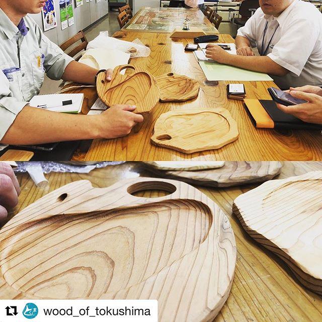 #Repost @wood_of_tokushima with @get_repost・・・KUKU BBQプレート美食を演出する食器。素材や形は色々。そうした中、今回はフレンチにマッチする食器を探している方から、徳島らしさ溢れる木製プレートに白羽の矢が!?#とくしま木づかい県民会議 #徳島県 #木材 #wood #那賀ウッド #木製プレート