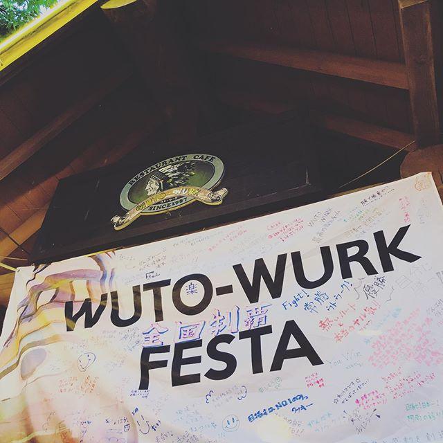 ウトウークの夏祭りに参加!那賀ウッドのカトラリー作りワークショップは子供たちだけじゃなく、大人も真剣になるほど楽しめましたー。打ち上げ花火も間近に見えて夏休みの締めくくりになりました。#woodboardkuku#ウトウーク #夏祭り#徳島#橘#カトラリー作り#ワークショップ@wutowurk @nakawood