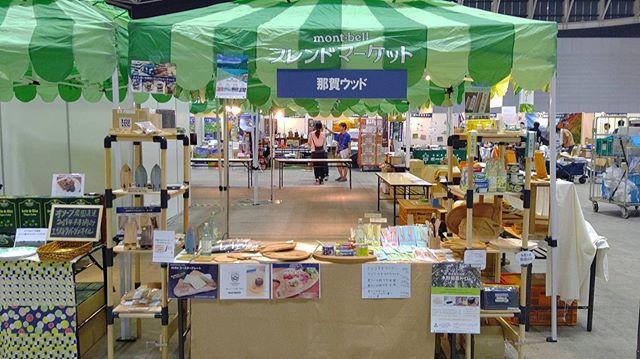 いよいよ明日9/14.15とパシフィコ横浜で開催されます!遊びに来てくださいね〜#woodboardkuku #木頭杉 #木工雑貨 #モンベル#モンベルフェア#パシフィコ横浜@nakawood