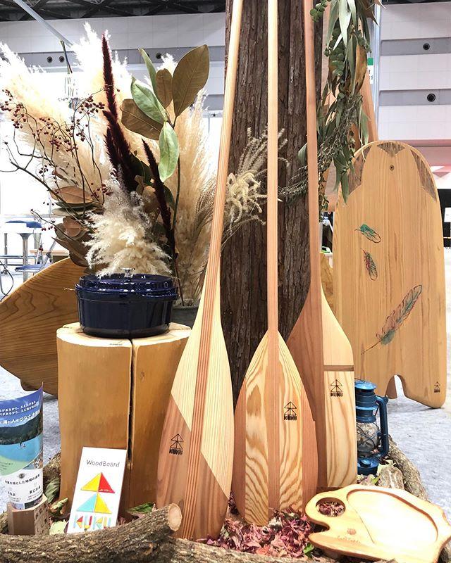 モクコレ令和元年徳島県ブースにてKUKUも出展させていただいてます!木頭杉ボードやパドルなど展示してます!遊びに来て下さい#woodboardkuku#木頭杉#ウッドボード#alaiasurfing #sup#surf#paddle#ウッド#モクコレ令和元年 #camp@nakawood @maisonmalta @wood_of_tokushima