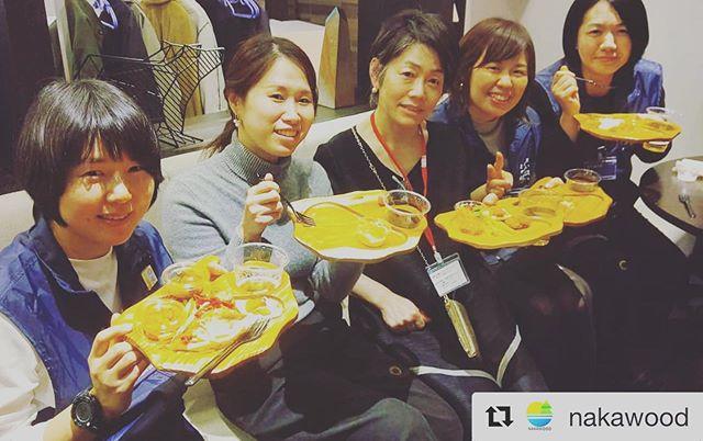 #Repost @nakawood with @get_repost・・・徳島県プレミアムトークイベントin Tokyo その31/31はたくさんの方々にお越しいただきありがとうございました!トークイベントの後には意見交換会も開催されました!立食形式の催しで、とり皿には木頭杉のプレートをお使い頂きました!これもWoodBoard KUKUブランドのグッズです自分たちで言うのもなんですが、評判よかったです♪ありがとうございました!! 好評につき、今週末2/8の木育サミットの懇親会にも一部使っていただくことになりました!数量限定ですが、気になる方はお越しくださいレンタル対応もしておりますので是非ご相談ください女子会いい感じです🌲#林業 #木を活かす #木工 #徳島 #那賀町 #クールジャパンアワード #cooljapan #woodboardkuku #wood #プレート #kukuプレート #woodensurfboard @woodboardkuku