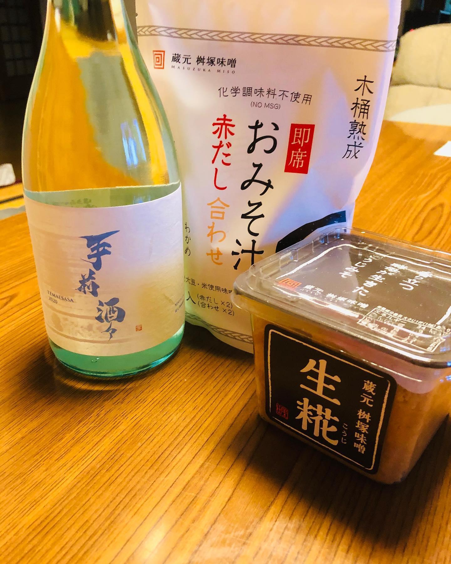 明日から那賀町相生晩茶のお手伝い