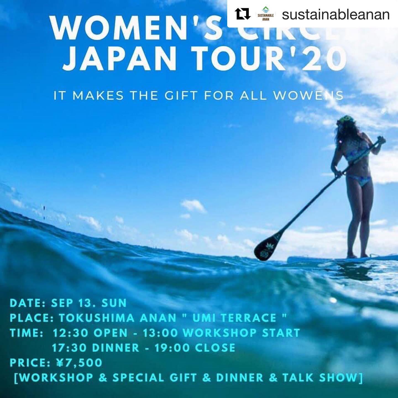 ■TAMAO women's circle japan tour '20開催決定︎