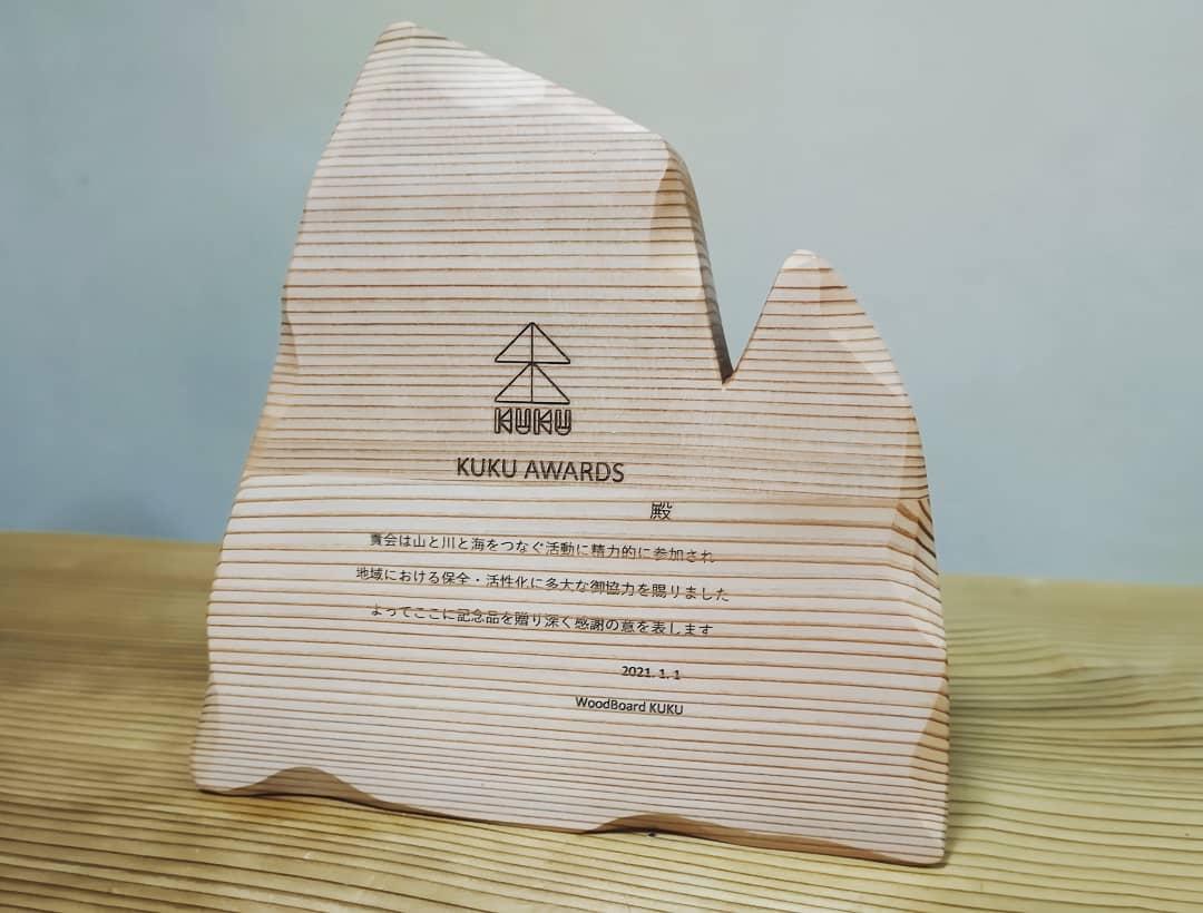 KUKU wood trophy