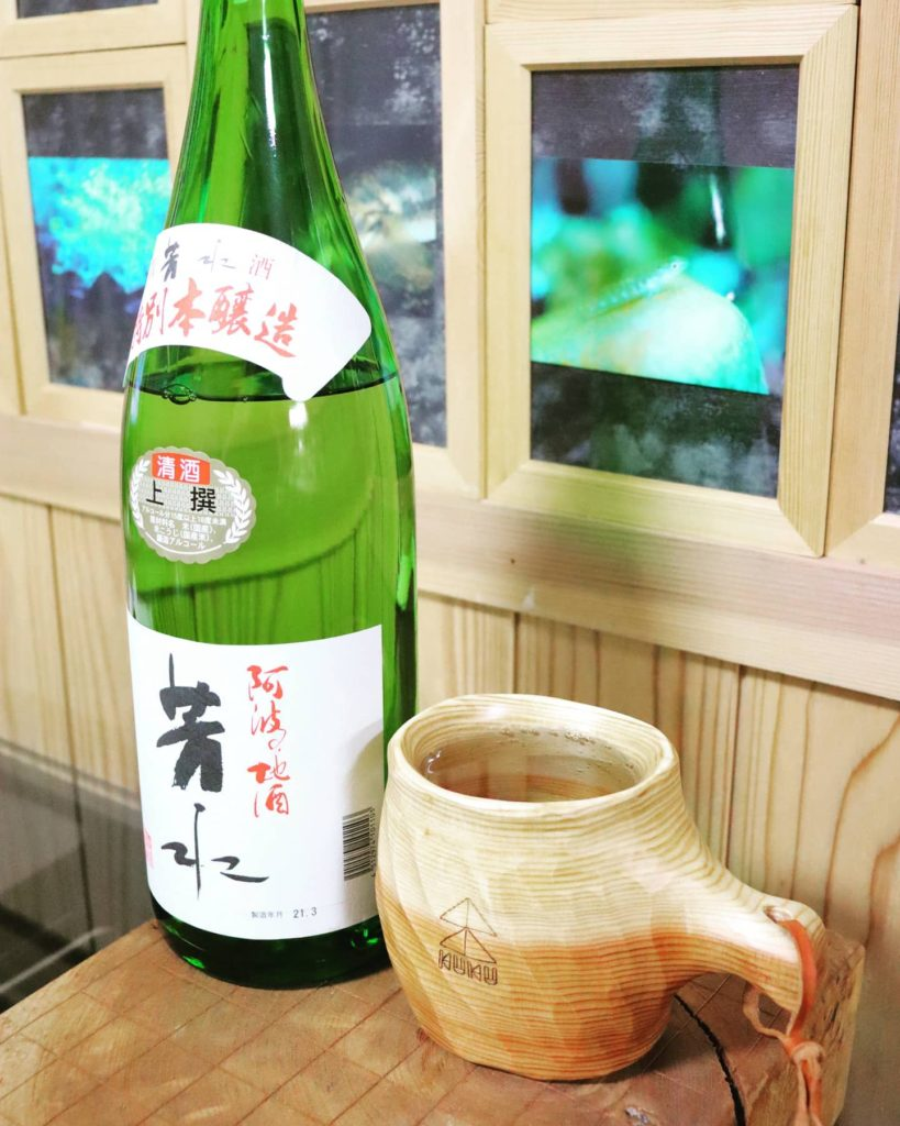 KUKU BBQ CUP お酒の飲み杉注意!